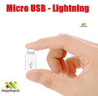 Переходник Micro USB - Lightning. Адаптер с microUSB на Lightning