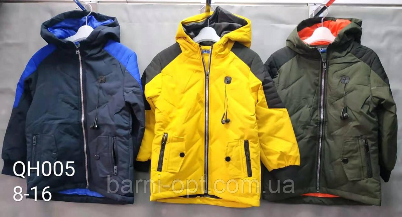 Куртки на мальчиков удлиненная оптом, Setty Koop, 6-16 рр