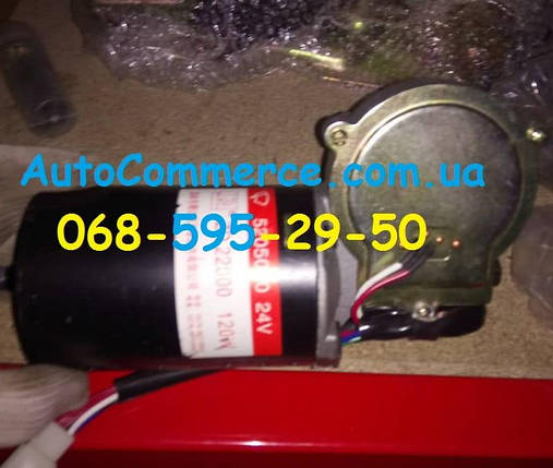 Двигатель стеклоочистителя FOTON 1043 ФОТОН 1043, фото 2