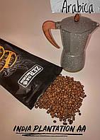 Арабика Индиа АА. Кофе в зернах для кофейни, кафе, ресторана и дома. Всегда свежая обжарка кофе.