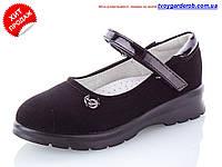 Туфли для девочки черные р 32-37(код 4059-00)