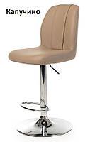 Барный стул B-110 капучино искусственная кожа Vetro Mebel