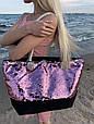 Сумка женская Sequins Pink Пайетки, фото 2