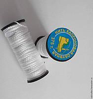 Нить обувная капроновая 375 Текс белая