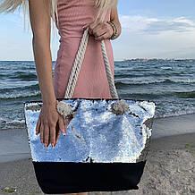 Сумка женская Sequins Silver Пайетки