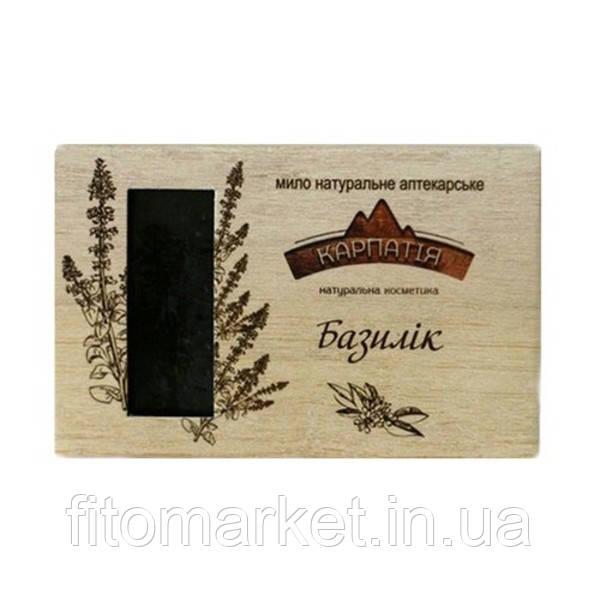 Мыло натуральное аптекарское Карпатия Базилик 90 г