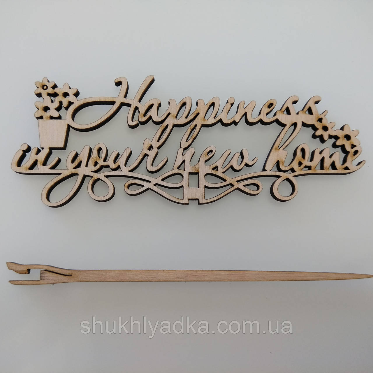 Happiness in your new home_вазон