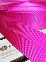 Лента ременная текстильная 25 мм розовая (стропа нейлоновая для сумок и рюкзаков, стрічка поліпропіленова)