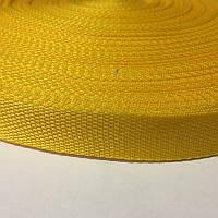 Тесьма цветная 25 мм (бухта 50 м) ЖЕЛТАЯ Стропа сумочная ременная  Лента для рюкзаков  Стрічка ремінна