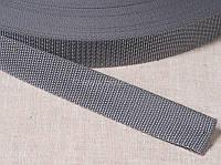 Тесьма цветная 25 мм (бухта 50 м) СЕРАЯ  Стропа сумочная ременная  Лента для рюкзаков  Стрічка ремінна