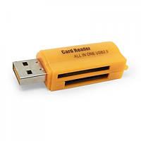 Картридер 32 в 1 XD8 Card Reader 480 мбит/с, фото 1