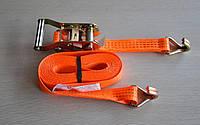 Ремень стяжной для крепления груза 2 т х 10 м х 50 мм – стяжка кріплення вантажу, ремінь буксирувальний