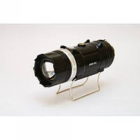 Кемпинговая LED лампа SB 9688 c фонариком и солнечной панелью, фото 1