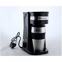 Капельная кофеварка DOMOTEC MS-0709 кофе машина 700ВТ, фото 1