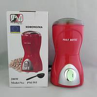 Кофемолка Promotec PM-593 измельчитель 280W, фото 1