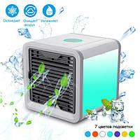 Автономный кондиционер - охладитель воздуха с функцией ароматизации Arctic Air Cooler, фото 1