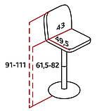 Барный стул B-109 латте искусственная кожа Vetro Mebel, фото 3