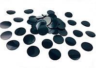 Конфетти Кружочки, 23 мм, цвет черный, 50 г.