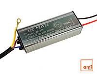 LED драйвер для прожектора 10W/20W (НР0010)