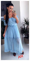 Длинный женский голубой сарафан AR
