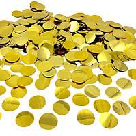 Конфетти Кружочки, 23 мм, цвет золото, 250 г.