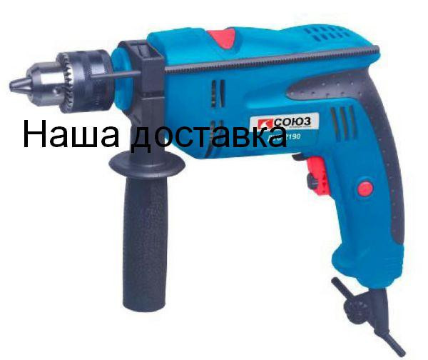 Дрель ударная 900Вт Союз ДУС-2190