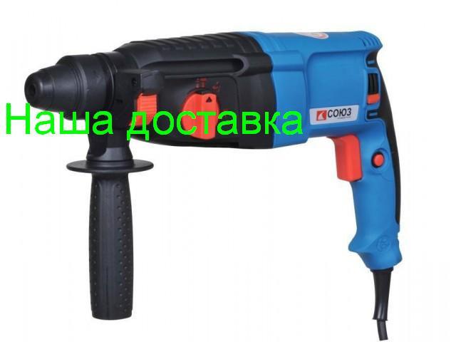 Перфоратор Союз ПЕС-2510