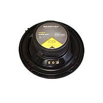Автомобильная акустика Megavox MD-669-S4 280 Вт, фото 2
