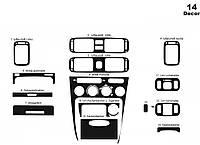 Toyota Corolla 1997-2002 Накладки на панель