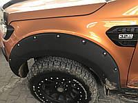 Ford Ranger Расширители колесных арок на болтах