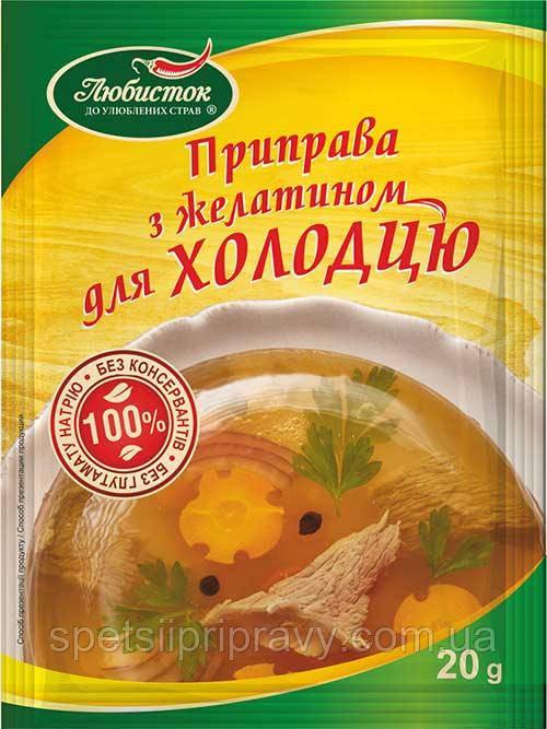 Приправа с желатином для холодца 20г