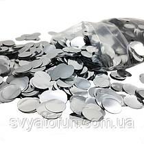 Конфетти Кружочки 23мм цвет серебро 50г