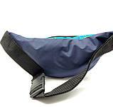 Бананка (сумка на пояс) U-fas 31 x 13 см Блакитний (b4346/3), фото 2