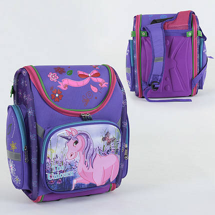 Рюкзак школьный каркасный С 36188, 1 отделение, 3 кармана, спинка ортопедическая, фото 2