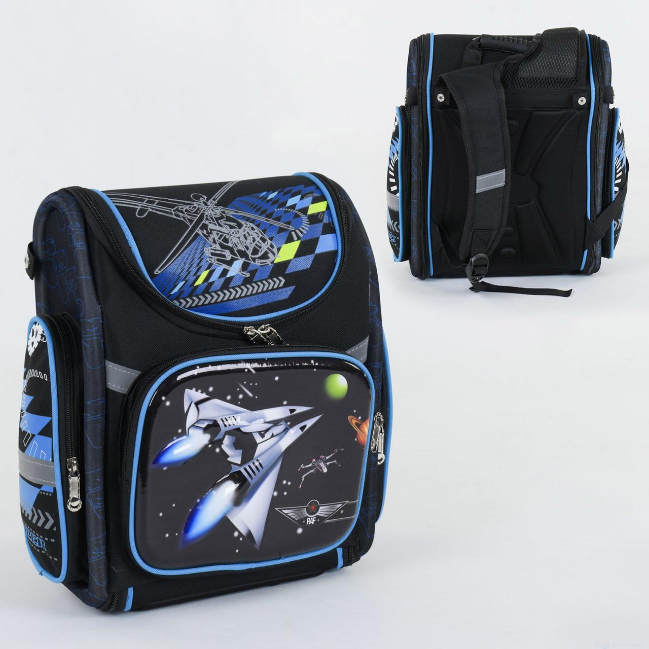 Рюкзак школьный каркасный С 36190, 1 отделение, 3 кармана, спинка ортопедическая, 3D принт