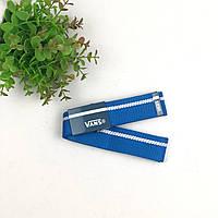 Ремень Пояс Vans полоска  - Синий 105 см