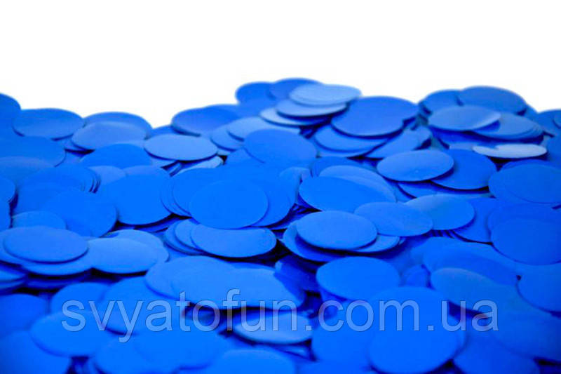 Конфетти Кружочки, 23 мм, цвет синий, 250 г.
