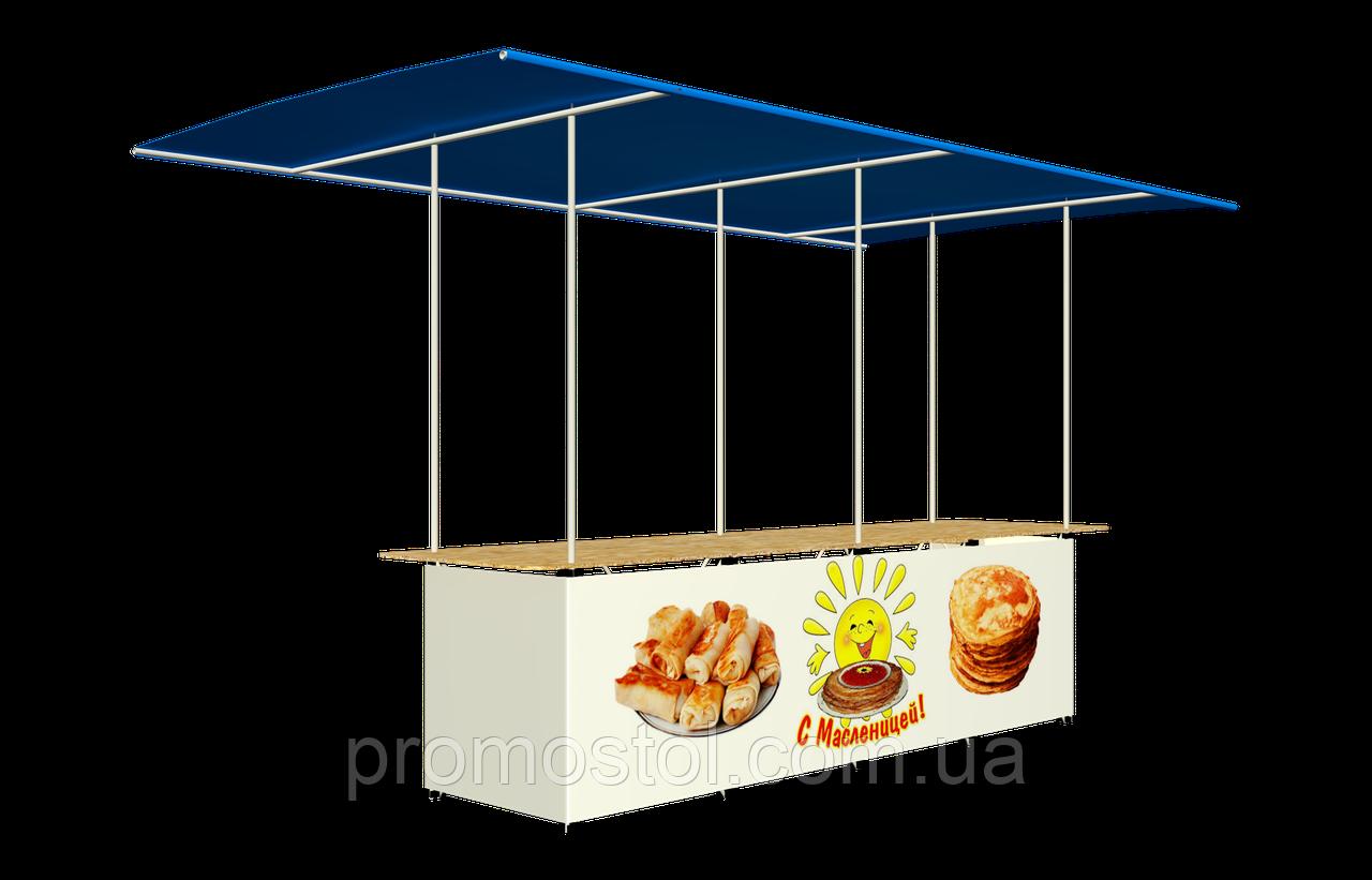 Стол для уличной торговли  с навесом