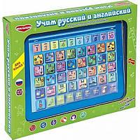 Детский обучающий компьютер GENIO KIDS