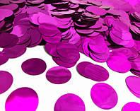 Конфетти Кружочки, 23 мм, цвет малиновый металлик, 50 г.