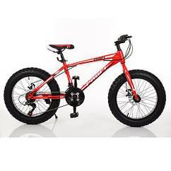 Велосипед детский 20 Profi 1.0 S20.4 Красный int1.0 S20.4, КОД: 200198