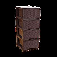 Комод Ротанг 4-х секционный Темно-коричневый 18-123094-3, КОД: 721544