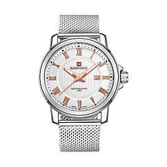 Часы NaviForce Special SWRG-NF9052 9052SWRG, КОД: 114954