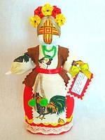 Кукла-мотанка КЛЮЙ Берегиня Марина 17см Разноцветная K0045MA, КОД: 385379