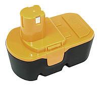 Аккумулятор для шуруповерта Ryobi 1400672 1.5Ah 18V Черный 132245, КОД: 1098930