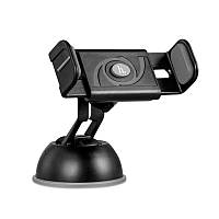 Автомобильный держатель Hoco CPH17 Black Grey 00000060514, КОД: 749615