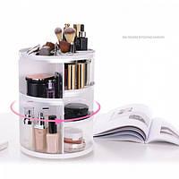 Органайзер вращающийся для макияжа на 360 White R152788