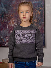 Свитшот ЭТНО-СИТИ с вышивкой Олененок 140 см Графитовый 3625, КОД: 739535