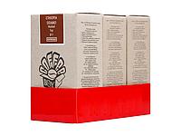 Набор кофе Coffee Box 1 750 г hubgvsQ97636, КОД: 367022