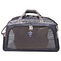 Дорожная сумка Kudouer 52х35х27 Черный кс1215Сч, КОД: 111483